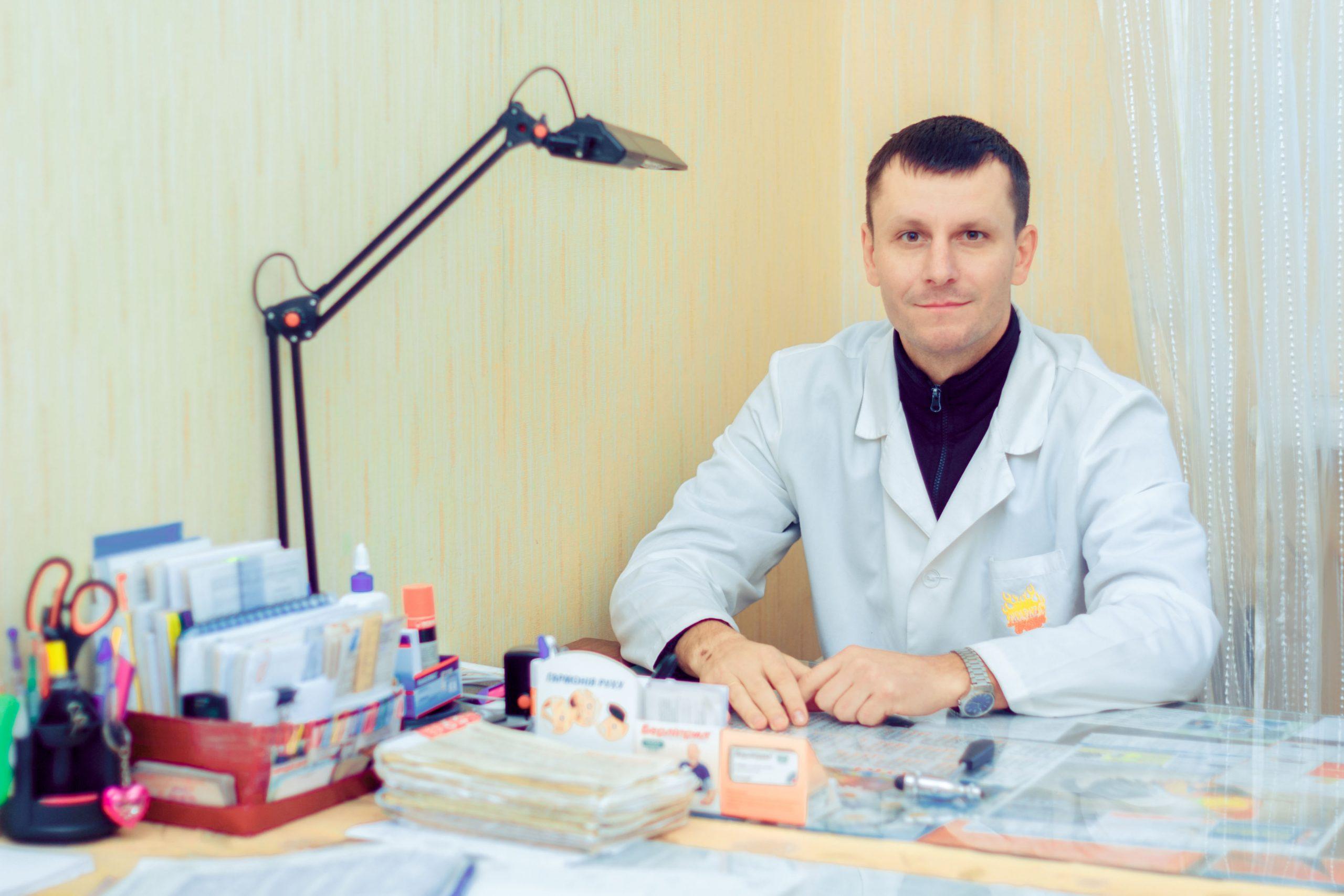 Бацура Сергій Петрович