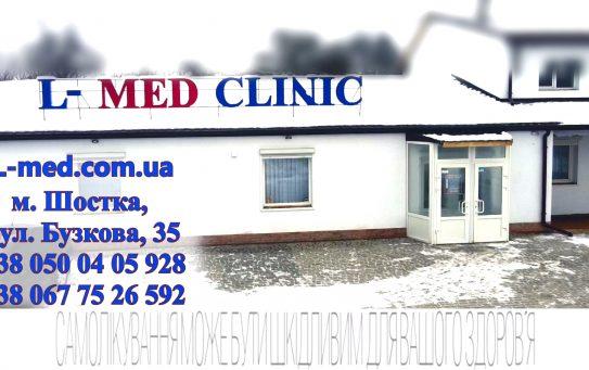 Відкрита нова локація нашої клініки